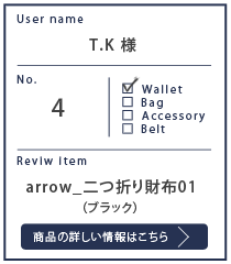 Alt81ご愛用者様レビュー T.K様のarrow_二つ折り財布01_ブラック7カ月使用