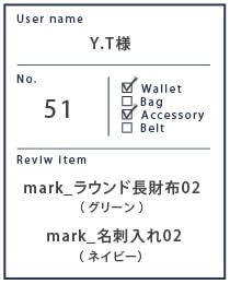 Alt81ご愛用者様レビュー Y.T様 mark_ラウンド長財布02_グリーン/mark_名刺入れ02_ネイビー/1年6カ月使用