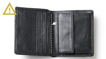 arrow_二つ折り財布01のポケットではない隙間