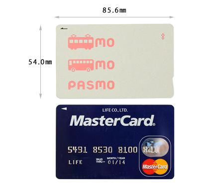 SUICAやPASMOとクレジットカードのサイズ比較
