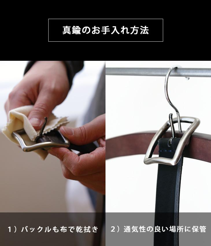 真鍮のお手入れ方法