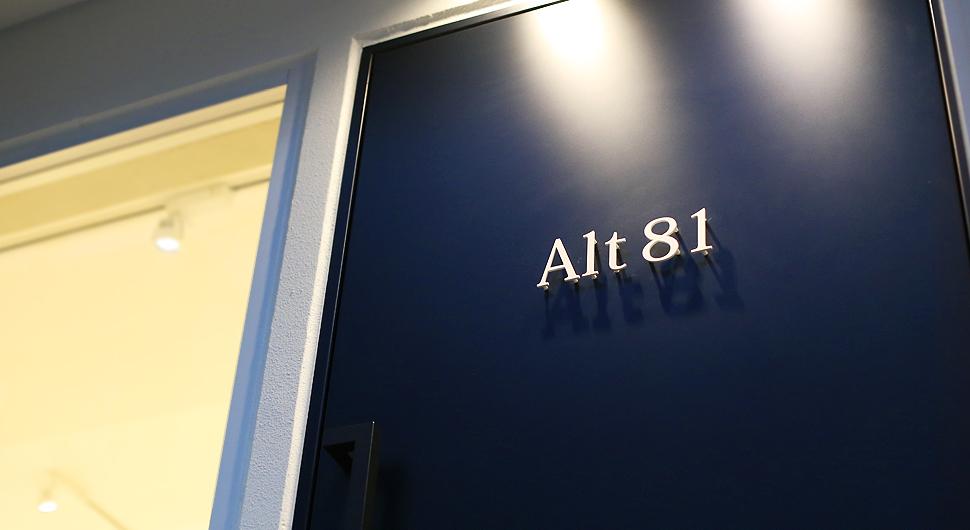 Alt81のブランドカラー