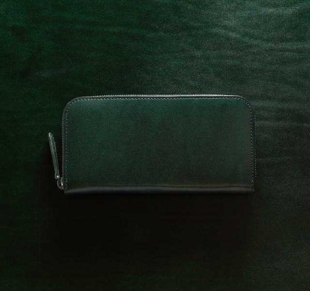 Alt81ラウンドファスナー長財布グリーンのトップ写真